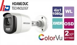 Lắp đặt camera  quan sát ban đêm có màu của Hikvision