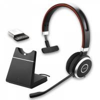 Jabra Evolve 65 incl. charging stand UC Mono Không dây