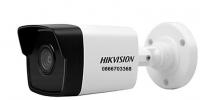 Camera IP thân trụ ngoài trời Hikvison  2.0Megapixel